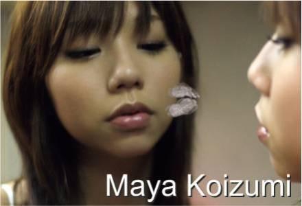 Caratula Maya Koizumi - Un beso en el espejo
